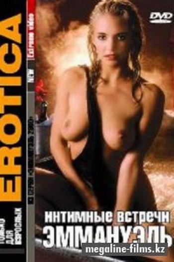 Порно фильмы megaline kz